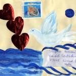 IO TRA I GERMI DEL CLASSICO -La creatività artistica nella e con la comunicazione postale – Praia a Mare - inaugurazione giovedì 2 febbraio 2016