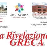 """Conferenza """"LA RIVELAZIONE GRECA"""" - CLE di Rende - giovedì 2 marzo 2017"""