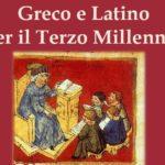 """Il CLE organizza il convegno internazionale di didattica delle lingue classiche """"Greco e Latino per il Terzo Millennio"""" - Roma 21/22 settembre 2018"""